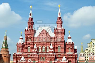 Постер Города и карты Москва Красная площадь, 30x20 см, на бумагеМосква<br>Постер на холсте или бумаге. Любого нужного вам размера. В раме или без. Подвес в комплекте. Трехслойная надежная упаковка. Доставим в любую точку России. Вам осталось только повесить картину на стену!<br>