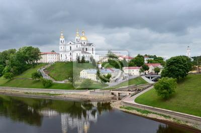 Постер Беларусь