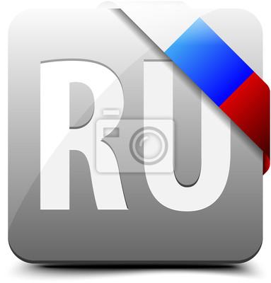 Постер 04.07 День рождения Рунета RU Россия04.07 День рождения Рунета<br>Постер на холсте или бумаге. Любого нужного вам размера. В раме или без. Подвес в комплекте. Трехслойная надежная упаковка. Доставим в любую точку России. Вам осталось только повесить картину на стену!<br>