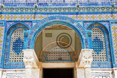 Постер Иерусалим Мозаика на золотой Купол на Скале Мечеть в Иерусалиме, Израиль.Иерусалим<br>Постер на холсте или бумаге. Любого нужного вам размера. В раме или без. Подвес в комплекте. Трехслойная надежная упаковка. Доставим в любую точку России. Вам осталось только повесить картину на стену!<br>