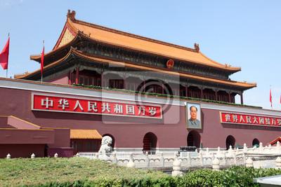 Постер Пекин Tienanmen Ворота (Ворота Небесного спокойствия)Пекин<br>Постер на холсте или бумаге. Любого нужного вам размера. В раме или без. Подвес в комплекте. Трехслойная надежная упаковка. Доставим в любую точку России. Вам осталось только повесить картину на стену!<br>