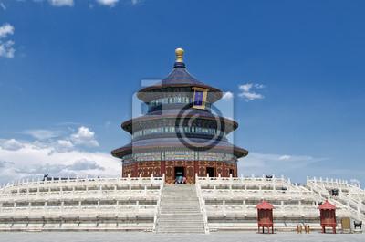 Постер Пекин Храм Неба в Пекине, КитайПекин<br>Постер на холсте или бумаге. Любого нужного вам размера. В раме или без. Подвес в комплекте. Трехслойная надежная упаковка. Доставим в любую точку России. Вам осталось только повесить картину на стену!<br>