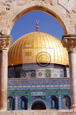 Постер Израиль Израиль Фото - ИерусалимИзраиль<br>Постер на холсте или бумаге. Любого нужного вам размера. В раме или без. Подвес в комплекте. Трехслойная надежная упаковка. Доставим в любую точку России. Вам осталось только повесить картину на стену!<br>