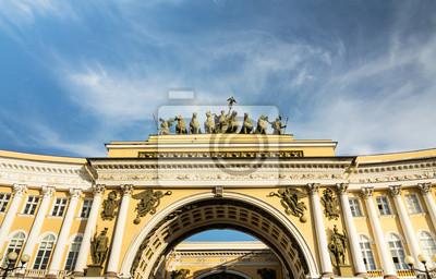 Арки здания главного Штаба, Санкт-Петербург, Россия, 31x20 см, на бумагеРоссия<br>Постер на холсте или бумаге. Любого нужного вам размера. В раме или без. Подвес в комплекте. Трехслойная надежная упаковка. Доставим в любую точку России. Вам осталось только повесить картину на стену!<br>