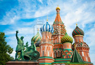 Постер Москва Памятник Минину и ПожарскомуМосква<br>Постер на холсте или бумаге. Любого нужного вам размера. В раме или без. Подвес в комплекте. Трехслойная надежная упаковка. Доставим в любую точку России. Вам осталось только повесить картину на стену!<br>