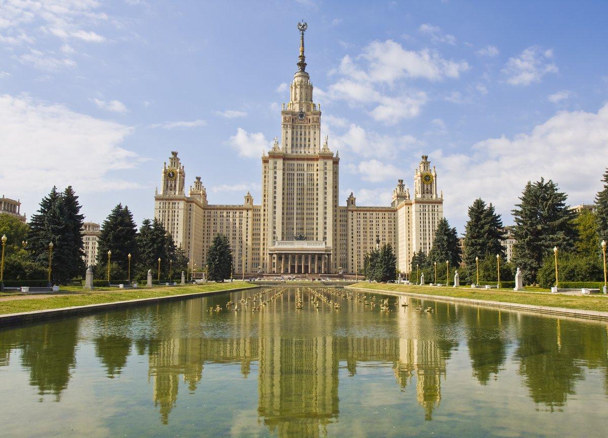 Московский Университет, 28x20 см, на бумагеМосква<br>Постер на холсте или бумаге. Любого нужного вам размера. В раме или без. Подвес в комплекте. Трехслойная надежная упаковка. Доставим в любую точку России. Вам осталось только повесить картину на стену!<br>