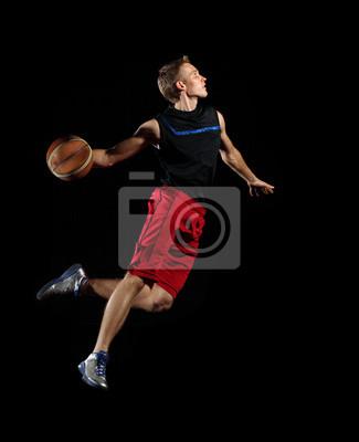 Баскетболист с мячом, 20x25 см, на бумагеБаскетбол<br>Постер на холсте или бумаге. Любого нужного вам размера. В раме или без. Подвес в комплекте. Трехслойная надежная упаковка. Доставим в любую точку России. Вам осталось только повесить картину на стену!<br>
