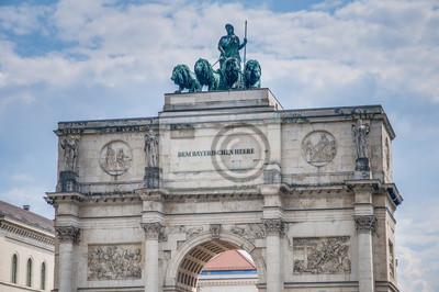 Постер Мюнхен Siegestor, Триумфальная АРКА в Мюнхен, ГерманияМюнхен<br>Постер на холсте или бумаге. Любого нужного вам размера. В раме или без. Подвес в комплекте. Трехслойная надежная упаковка. Доставим в любую точку России. Вам осталось только повесить картину на стену!<br>