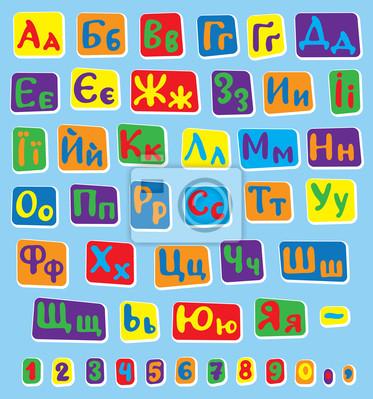 Украинский алфавит, 20x21 см, на бумагеАлфавит<br>Постер на холсте или бумаге. Любого нужного вам размера. В раме или без. Подвес в комплекте. Трехслойная надежная упаковка. Доставим в любую точку России. Вам осталось только повесить картину на стену!<br>