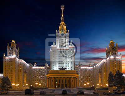 Постер Москва Московский университет зимой, поздно ночью, видМосква<br>Постер на холсте или бумаге. Любого нужного вам размера. В раме или без. Подвес в комплекте. Трехслойная надежная упаковка. Доставим в любую точку России. Вам осталось только повесить картину на стену!<br>