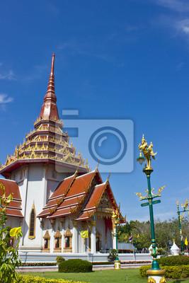 Постер Бангкок ВАТ Чан, Таиланд.Бангкок<br>Постер на холсте или бумаге. Любого нужного вам размера. В раме или без. Подвес в комплекте. Трехслойная надежная упаковка. Доставим в любую точку России. Вам осталось только повесить картину на стену!<br>
