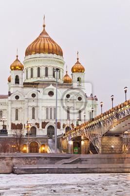 Постер Москва Река покрыта льдом,Москва<br>Постер на холсте или бумаге. Любого нужного вам размера. В раме или без. Подвес в комплекте. Трехслойная надежная упаковка. Доставим в любую точку России. Вам осталось только повесить картину на стену!<br>