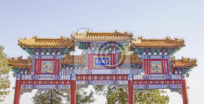 Постер Пекин Летнем Дворце, Пекин, КитайПекин<br>Постер на холсте или бумаге. Любого нужного вам размера. В раме или без. Подвес в комплекте. Трехслойная надежная упаковка. Доставим в любую точку России. Вам осталось только повесить картину на стену!<br>