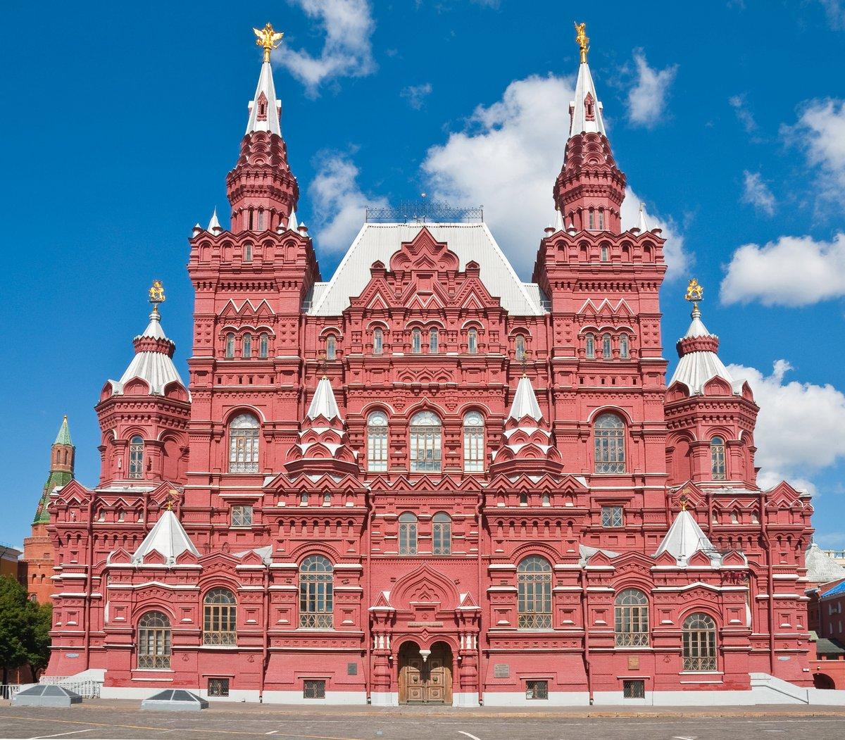 Постер Москва Исторический музей на Красной Площади, МоскваМосква<br>Постер на холсте или бумаге. Любого нужного вам размера. В раме или без. Подвес в комплекте. Трехслойная надежная упаковка. Доставим в любую точку России. Вам осталось только повесить картину на стену!<br>