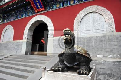 Постер Пекин Парк Бэйхай в Пекине, КитайПекин<br>Постер на холсте или бумаге. Любого нужного вам размера. В раме или без. Подвес в комплекте. Трехслойная надежная упаковка. Доставим в любую точку России. Вам осталось только повесить картину на стену!<br>