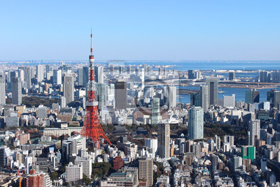 Постер Япония Токио видом на город, ЯпонияЯпония<br>Постер на холсте или бумаге. Любого нужного вам размера. В раме или без. Подвес в комплекте. Трехслойная надежная упаковка. Доставим в любую точку России. Вам осталось только повесить картину на стену!<br>