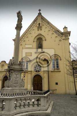 Постер Страны Братислава-католической церкви, 20x30 см, на бумагеСловакия<br>Постер на холсте или бумаге. Любого нужного вам размера. В раме или без. Подвес в комплекте. Трехслойная надежная упаковка. Доставим в любую точку России. Вам осталось только повесить картину на стену!<br>