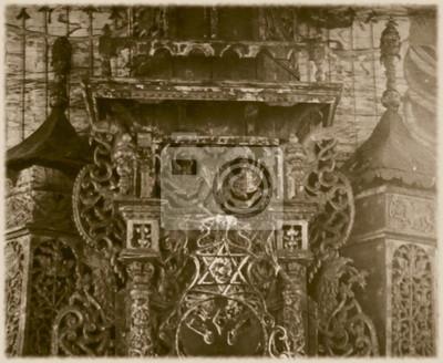 Ретро-интерьер синагоги в Wolpa, Литва, 24x20 см, на бумагеЛитва<br>Постер на холсте или бумаге. Любого нужного вам размера. В раме или без. Подвес в комплекте. Трехслойная надежная упаковка. Доставим в любую точку России. Вам осталось только повесить картину на стену!<br>