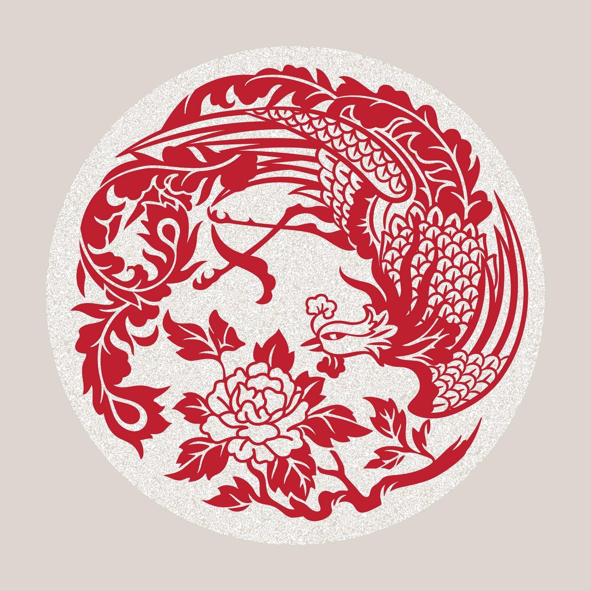 Птица Феникс, картина Векторная иллюстрация мифологических животных - китайский ФениксПтица Феникс<br>Репродукция на холсте или бумаге. Любого нужного вам размера. В раме или без. Подвес в комплекте. Трехслойная надежная упаковка. Доставим в любую точку России. Вам осталось только повесить картину на стену!<br>