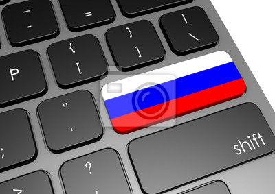 Постер Праздники Россия, 28x20 см, на бумаге09.30 День Интернета в России<br>Постер на холсте или бумаге. Любого нужного вам размера. В раме или без. Подвес в комплекте. Трехслойная надежная упаковка. Доставим в любую точку России. Вам осталось только повесить картину на стену!<br>