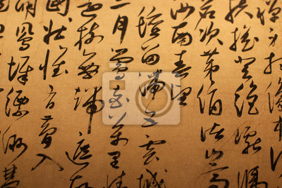 Постер-картина Иероглифы Китайской каллиграфии в музееИероглифы<br>Постер на холсте или бумаге. Любого нужного вам размера. В раме или без. Подвес в комплекте. Трехслойная надежная упаковка. Доставим в любую точку России. Вам осталось только повесить картину на стену!<br>
