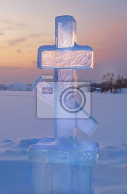 Постер 01.19 Крещение Господне Лед крест на закате01.19 Крещение Господне<br>Постер на холсте или бумаге. Любого нужного вам размера. В раме или без. Подвес в комплекте. Трехслойная надежная упаковка. Доставим в любую точку России. Вам осталось только повесить картину на стену!<br>
