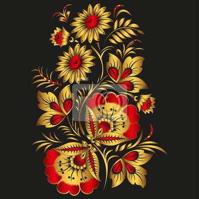 Постер 03.25 День работника культуры