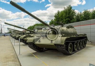 Постер 09.08 День танкиста Танк Т-80 экспонат военного музея09.08 День танкиста<br>Постер на холсте или бумаге. Любого нужного вам размера. В раме или без. Подвес в комплекте. Трехслойная надежная упаковка. Доставим в любую точку России. Вам осталось только повесить картину на стену!<br>