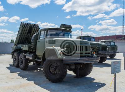 Постер 11.19 День ракетных войск и артиллерии
