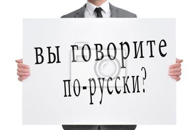 Постер Праздники Постер 62173548, 30x20 см, на бумаге02.21 Международный день родного языка<br>Постер на холсте или бумаге. Любого нужного вам размера. В раме или без. Подвес в комплекте. Трехслойная надежная упаковка. Доставим в любую точку России. Вам осталось только повесить картину на стену!<br>