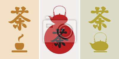 Постер-картина Иероглифы Три баннеры с китайский иероглиф чайИероглифы<br>Постер на холсте или бумаге. Любого нужного вам размера. В раме или без. Подвес в комплекте. Трехслойная надежная упаковка. Доставим в любую точку России. Вам осталось только повесить картину на стену!<br>