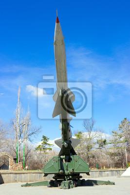 Советские с-75 поверхность-воздух ракеты, 20x30 см, на бумаге11.19 День ракетных войск и артиллерии<br>Постер на холсте или бумаге. Любого нужного вам размера. В раме или без. Подвес в комплекте. Трехслойная надежная упаковка. Доставим в любую точку России. Вам осталось только повесить картину на стену!<br>