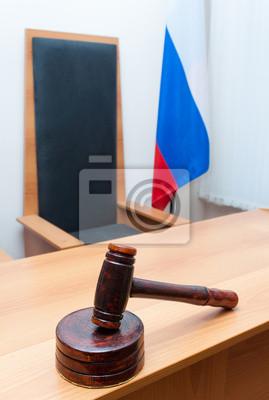Российский суд, 20x30 см, на бумаге03.29 День специалиста юридической службы<br>Постер на холсте или бумаге. Любого нужного вам размера. В раме или без. Подвес в комплекте. Трехслойная надежная упаковка. Доставим в любую точку России. Вам осталось только повесить картину на стену!<br>