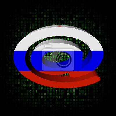 Постер Праздники Постер 62441482, 20x20 см, на бумаге04.07 День рождения Рунета<br>Постер на холсте или бумаге. Любого нужного вам размера. В раме или без. Подвес в комплекте. Трехслойная надежная упаковка. Доставим в любую точку России. Вам осталось только повесить картину на стену!<br>