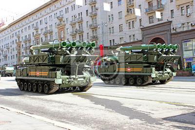 Постер 11.19 День ракетных войск и артиллерии Военный парад в Москве11.19 День ракетных войск и артиллерии<br>Постер на холсте или бумаге. Любого нужного вам размера. В раме или без. Подвес в комплекте. Трехслойная надежная упаковка. Доставим в любую точку России. Вам осталось только повесить картину на стену!<br>