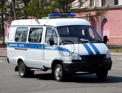 Постер 11.10 День российской полиции