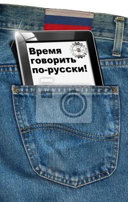 Постер 02.21 Международный день родного языка