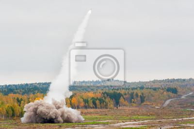Постер Праздники Постер 66709413, 30x20 см, на бумаге11.19 День ракетных войск и артиллерии<br>Постер на холсте или бумаге. Любого нужного вам размера. В раме или без. Подвес в комплекте. Трехслойная надежная упаковка. Доставим в любую точку России. Вам осталось только повесить картину на стену!<br>