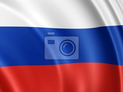 Die russische Flagge, 27x20 см, на бумаге08.22 День государственного флага Российской Федерации<br>Постер на холсте или бумаге. Любого нужного вам размера. В раме или без. Подвес в комплекте. Трехслойная надежная упаковка. Доставим в любую точку России. Вам осталось только повесить картину на стену!<br>