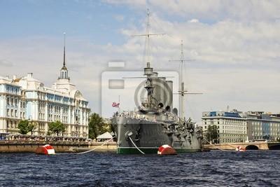 Постер 07.26 День военно-морского флота РФ (День Нептуна)