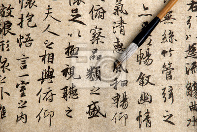 Постер-картина Иероглифы Традиционный китайский каллиграфия на бежевой бумагеИероглифы<br>Постер на холсте или бумаге. Любого нужного вам размера. В раме или без. Подвес в комплекте. Трехслойная надежная упаковка. Доставим в любую точку России. Вам осталось только повесить картину на стену!<br>