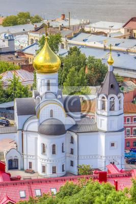Вид сверху на центр Нижний Новгород, 20x30 см, на бумагеНижний Новгород<br>Постер на холсте или бумаге. Любого нужного вам размера. В раме или без. Подвес в комплекте. Трехслойная надежная упаковка. Доставим в любую точку России. Вам осталось только повесить картину на стену!<br>
