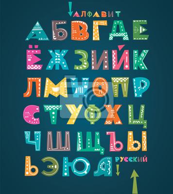 Русский алфавит, 20x22 см, на бумагеАлфавит<br>Постер на холсте или бумаге. Любого нужного вам размера. В раме или без. Подвес в комплекте. Трехслойная надежная упаковка. Доставим в любую точку России. Вам осталось только повесить картину на стену!<br>