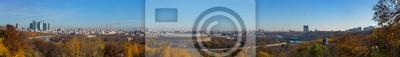 Постер Москва Панорама города Москвы со смотровой площадки на Воробьёвых горахМосква<br>Постер на холсте или бумаге. Любого нужного вам размера. В раме или без. Подвес в комплекте. Трехслойная надежная упаковка. Доставим в любую точку России. Вам осталось только повесить картину на стену!<br>