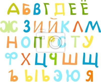 Постер-картина Фото-постеры Русский алфавит, 25x20 см, на бумагеАлфавит<br>Постер на холсте или бумаге. Любого нужного вам размера. В раме или без. Подвес в комплекте. Трехслойная надежная упаковка. Доставим в любую точку России. Вам осталось только повесить картину на стену!<br>