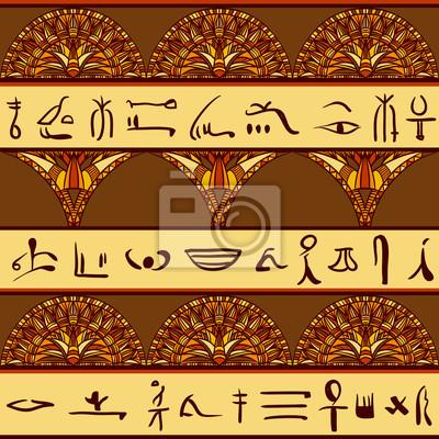 Постер-картина Иероглифы Египет красочный орнамент с силуэтами древних египетских иероглифов. Вектор бесшовные шаблонИероглифы<br>Постер на холсте или бумаге. Любого нужного вам размера. В раме или без. Подвес в комплекте. Трехслойная надежная упаковка. Доставим в любую точку России. Вам осталось только повесить картину на стену!<br>