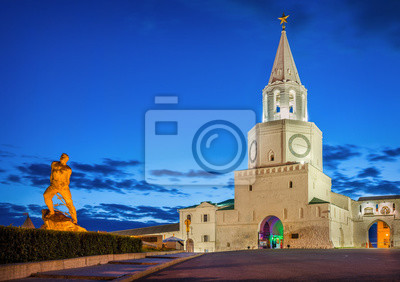 Постер Казань