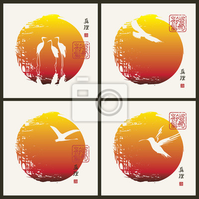 Постер-картина Иероглифы Четыре картины в японском стиле с Солнцем и разных птиц. Иероглифы ИстиныИероглифы<br>Постер на холсте или бумаге. Любого нужного вам размера. В раме или без. Подвес в комплекте. Трехслойная надежная упаковка. Доставим в любую точку России. Вам осталось только повесить картину на стену!<br>