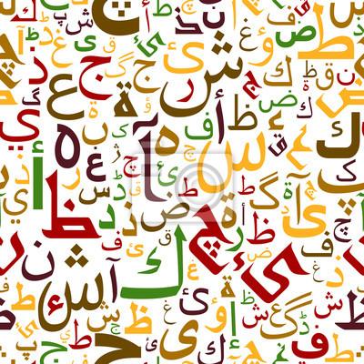Арабский алфавит буквы бесшовные шаблон, 20x20 см, на бумагеАлфавит<br>Постер на холсте или бумаге. Любого нужного вам размера. В раме или без. Подвес в комплекте. Трехслойная надежная упаковка. Доставим в любую точку России. Вам осталось только повесить картину на стену!<br>
