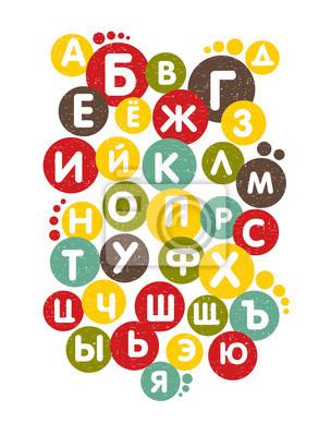 Постер-картина Фото-постеры Русский алфавит для детей., 20x26 см, на бумагеАлфавит<br>Постер на холсте или бумаге. Любого нужного вам размера. В раме или без. Подвес в комплекте. Трехслойная надежная упаковка. Доставим в любую точку России. Вам осталось только повесить картину на стену!<br>